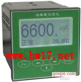工业溶氧仪 溶解氧分析仪