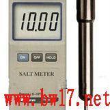 数显电极式手持盐度计