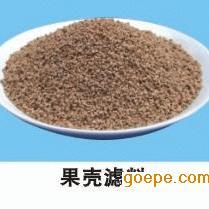 果壳滤料生产厂家||净水材料