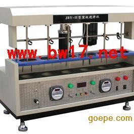 磁力加热搅拌器 双向磁力加热搅拌器