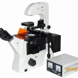 石家庄 衡水倒置荧光生物显微镜
