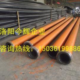疏浚用超高分子量聚乙烯复合管道