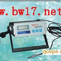 便携式超声波水深仪 水体水深测量仪