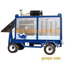 DJ2750/25DT超高压清洗机|燃油超高压清洗机