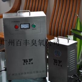 空气源曝气石水处理臭氧发生器
