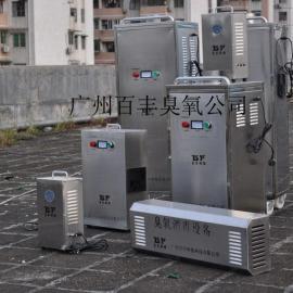 广州百丰供应养鸡场消毒壁挂式臭氧发生器