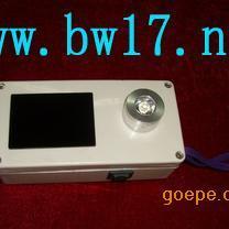 质锂电池钨灯 全智能化找矿专用紫外灯