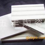 单面槽耐酸瓷板