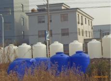 30吨塑料桶30T塑料桶