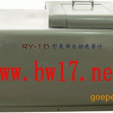氧弹自动热量计 可燃性物质热值检测仪