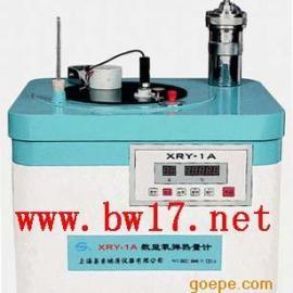 数显氧弹热量计 煤发热量测定仪
