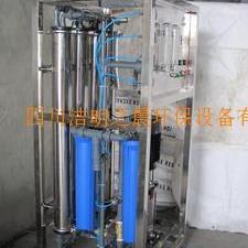 厂家直销||纯水系统反渗透设备