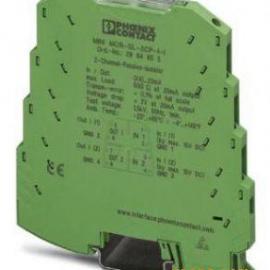 菲尼克斯MCR-CPS-I-I-44-E隔离器