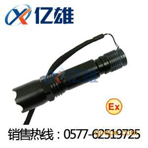海洋王-JW7300B微型防爆电筒
