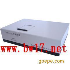 红外测油仪 红外分光测油仪