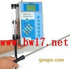 手持式烟气分析仪 便携式式烟气分析仪