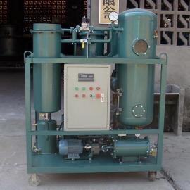 优质透平油过滤机,汽轮机油滤油机