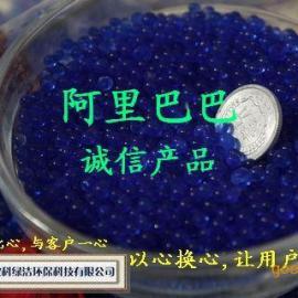 北京变色硅胶干燥剂