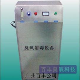 广州空间消毒臭氧发生器厂家、食品臭氧机