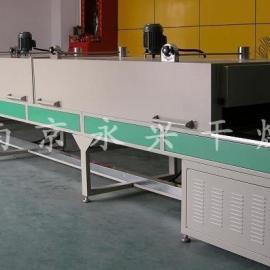 网带式烘干线-流水线烘干线-干燥线