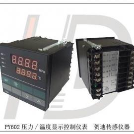 合肥智能led灯控制仪表