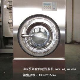 医院大容量洗衣机
