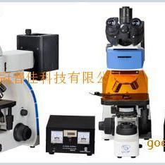 科研显微镜UY200i正置荧光显微镜