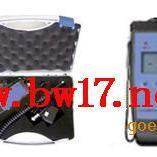 定量氢气(可燃气体)检漏仪