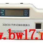 数字式噪音计 数显式噪音计 噪音测定仪