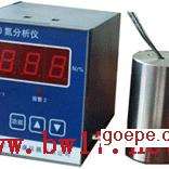 氮分析仪 燃料电池式氧检测器