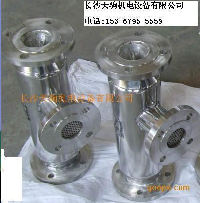 混合式蒸汽加热器汽水加热器汽水混合器