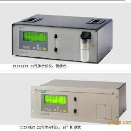 西门子二氧化硫分析仪(SO2)