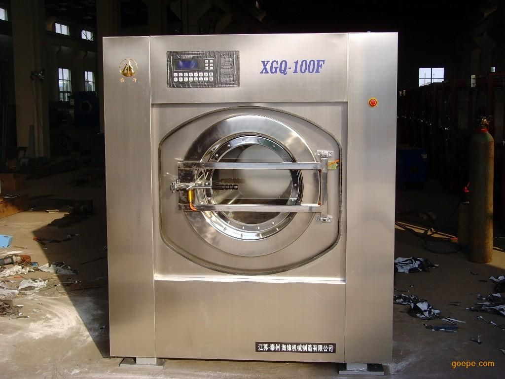 变频洗脱机/全自动工业水洗机