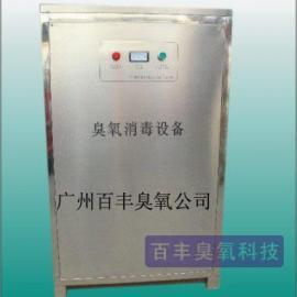 广州空气消毒机