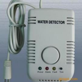 水漏报警器 漏水报警器