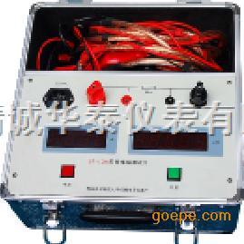 回路电阻测试仪/电阻测试仪