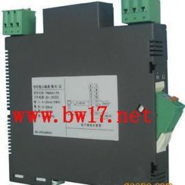 信号输入/输出回路隔离式安全栅