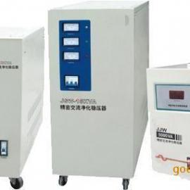 JJW净化稳压器(1-20KVA)/医疗设备专用稳压器