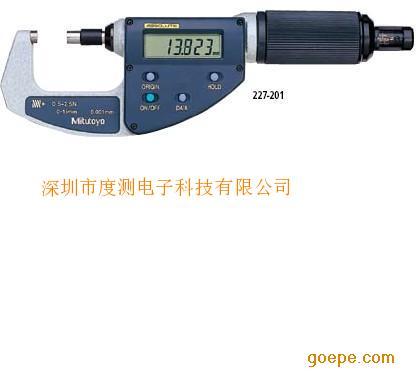 mitutoyo三丰227202可调测力数显千分尺