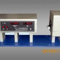 WGT-S透明材料透光率雾度测试仪