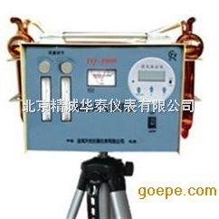 双气路大气采样器/大气采样器