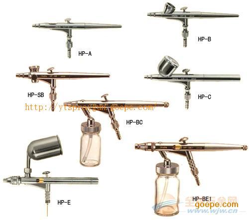水彩手绘 枪
