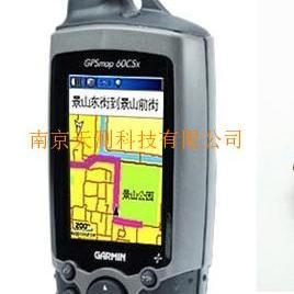 南京GPS| 60CSx|手持GPS