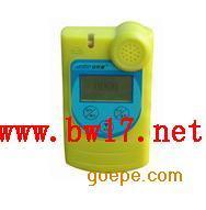 便携式有害气体检测报警仪 体检测报警仪