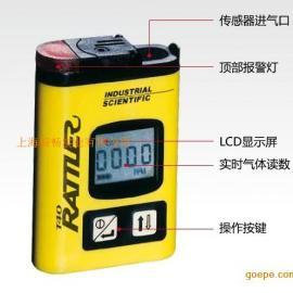 一氧化碳检测报警仪CTB-999