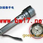 多功能摄像手电 多功能巡检手电筒