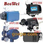 YT2300,AVP100,AVP300阀门定位器