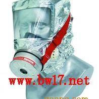 消防过滤式自救呼吸器 过滤式自救呼吸器