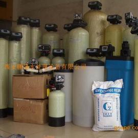 供暖锅炉用软化水处理设备软水器 全自动锅炉除盐除垢软水器
