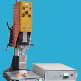超声波焊接机维修超音波焊接机模具
